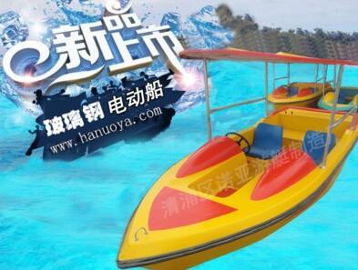 厂家直销,新款四人yabovip210、水上电动船、yabovip210、碰碰船、公园游