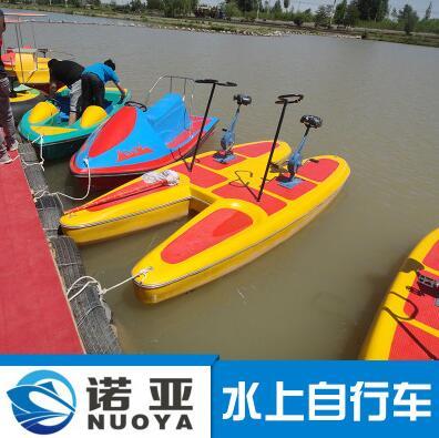 厂家直销水上自行车、电动船、yabovip210、手划船