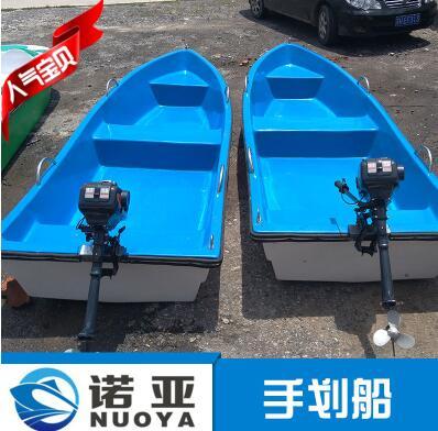 3.8米手划船渔船保洁船、捕鱼船、养殖船、电动船、yabovip210