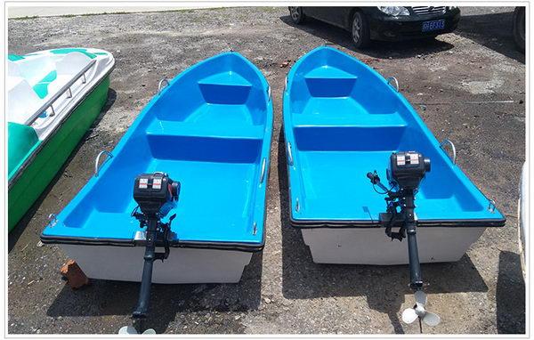 手划船、机动船